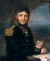 Капитан Юрий Лисянский